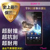 《TWMSP》★史上最強保護貼★ Moxbii Sony Xperia V 9H 抗衝擊 螢幕保護貼