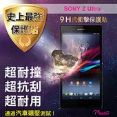 《TWMSP》★史上最強保護貼★ Moxbii Sony Xperia T2 Ultra 9H 抗衝擊 螢幕保護貼