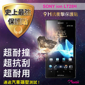 《TWMSP》★史上最強保護貼★ Moxbii Sony Xperia ion LT28H 9H 抗衝擊 螢幕保護貼