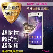 《TWMSP》★史上最強保護貼★ Moxbii Sony Xperia C3 D2533 9H 抗衝擊 螢幕保護貼