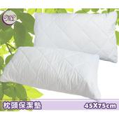 《名流寢飾家居館》超優質枕頭保潔墊.全包式.100%純棉.抗菌處理(55*80cm)