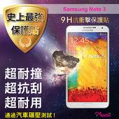 《TWMSP》★史上最強保護貼★ Moxbii Samsung Note 3 9H 抗衝擊 螢幕保護貼