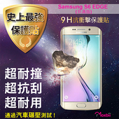 《TWMSP》★史上最強保護貼★ Moxbii Samsung Galaxy S6 EDGE (非滿版) 9H 抗衝擊 螢幕保護貼