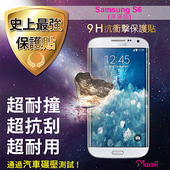 《TWMSP》★史上最強保護貼★ Moxbii Samsung Galaxy S6 (非滿版) 9H 抗衝擊 螢幕保護貼