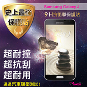 《TWMSP》★史上最強保護貼★ Moxbii Samsung Galaxy J 9H 抗衝擊 螢幕保護貼