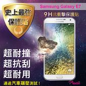 《TWMSP》★史上最強保護貼★ Moxbii Samsung Galaxy E7 9H 抗衝擊 螢幕保護貼