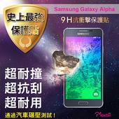 《TWMSP》★史上最強保護貼★ Moxbii Samsung Galaxy Alpha 9H 抗衝擊 螢幕保護貼
