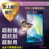 《TWMSP》★史上最強保護貼★ Moxbii Samsung Galaxy A5 9H 抗衝擊 螢幕保護貼