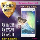 《TWMSP》★史上最強保護貼★ Moxbii Samsung Galaxy A3 9H 抗衝擊 螢幕保護貼