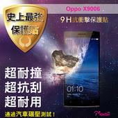《TWMSP》★史上最強保護貼★ Moxbii Oppo X9006 9H 抗衝擊 螢幕保護貼