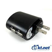 《KTNET》全電壓2P充電桶U 黑