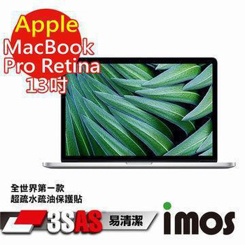 TWMSP ★全世界第一款★iMOS Apple MacBook Pro Retina 13吋 3SAS 防潑水防指紋 疏油疏水 螢幕保護貼