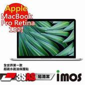 《TWMSP》★全世界第一款★iMOS Apple MacBook Pro Retina 15吋 3SAS 防潑水防指紋 疏油疏水 螢幕保護貼
