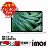 《TWMSP》★全世界第一款★iMOS Apple MacBook Pro 13吋 3SAS 防潑水 防指紋 疏油疏水 螢幕保護貼
