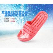 《巴芙洛》韓版超軟防滑拖鞋(西瓜紅38/39一雙)