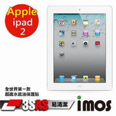 《TWMSP》★全世界第一款★iMOS Apple iPad 2 / New iPad 3SAS 防潑水 防指紋 疏油疏水 螢幕保護貼