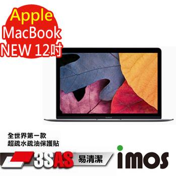 《TWMSP》★全世界第一款★iMOS Apple MacBook NEW 12吋 3SAS 防潑水 防指紋 疏油疏水 螢幕保護貼