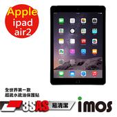 《TWMSP》★全世界第一款★iMOS Apple iPad Air 2 3SAS 防潑水 防指紋 疏油疏水 螢幕保護貼