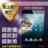 《TWMSP》★史上最強保護貼★ Moxbii Apple iPad mini 1 / 2 / 3 9H 抗衝擊 螢幕保護貼