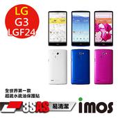 《TWMSP》★全世界第一款★iMOS 樂金 LG G3 日本版 LGF24 3SAS 防潑水 防指紋 疏油疏水 螢幕保護貼