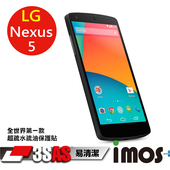 《TWMSP》★全世界第一款★iMOS 樂金 LG Nexus 5 3SAS 防潑水 防指紋 疏油疏水 螢幕保護貼