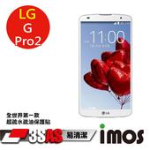 《TWMSP》★全世界第一款★iMOS 樂金 LG G Pro 2 3SAS 防潑水 防指紋 疏油疏水 螢幕保護貼