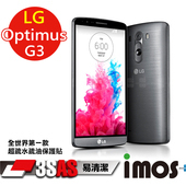 《TWMSP》★全世界第一款★iMOS 樂金 LG Optimus G3 3SAS 防潑水 防指紋 疏油疏水 螢幕保護貼