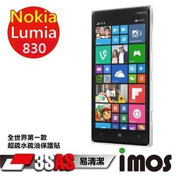 TWMSP ★全世界第一款★iMOS 諾基亞 NOKIA Lumia 830 3SAS 防潑水 防指紋 疏油疏水 螢幕保護貼