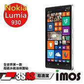 《TWMSP》★全世界第一款★iMOS 諾基亞 NOKIA Lumia 930 3SAS 防潑水 防指紋 疏油疏水 螢幕保護貼