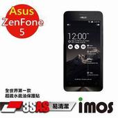 《TWMSP》★全世界第一款★iMOS 華碩 Asus Zenfone 5 3SAS 防潑水 防指紋 疏油疏水 螢幕保護貼