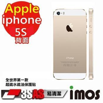 《TWMSP》★全世界第一款★iMOS APPLE iPhone 5S 3SAS 防潑水 防指紋 疏油疏水 背面保護貼