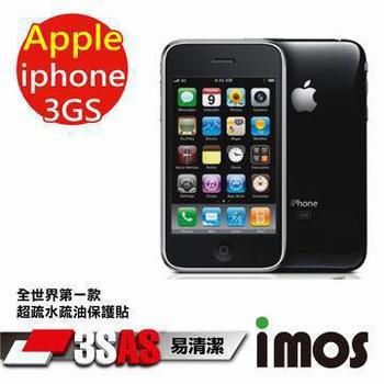 TWMSP ★全世界第一款★iMOS Apple iPhone 3GS 3SAS 防潑水 防指紋 疏油疏水 螢幕保護貼