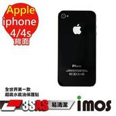 《TWMSP》★全世界第一款★iMOS Apple iPhone 4 / 4s 背面 3SAS 防潑水 防指紋 疏油疏水 背面保護貼