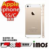 《TWMSP》★全世界第一款★iMOS Apple iPhone 5 / 5S 背貼 3SAS 防潑水 防指紋 疏油疏水 背面保護貼