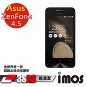 《TWMSP》★全世界第一款★iMOS 華碩 Asus Zenfone 4.5 3SAS 防潑水 防指紋 疏油疏水 螢幕保護貼
