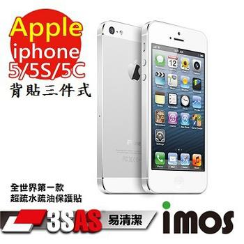 TWMSP ★全世界第一款★iMOS Apple iPhone 5 / 5S 背貼(三件式) 3SAS 防潑水 防指紋 疏油疏水 螢幕保護貼