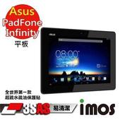 《TWMSP》★全世界第一款★iMOS 華碩 Asus PadFone Infinity 3SAS 防潑水 防指紋 疏油疏水 平板螢幕保護貼