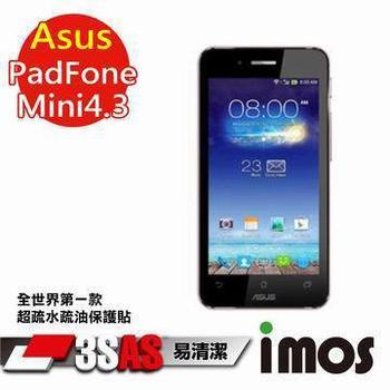 TWMSP ★全世界第一款★iMOS Asus PadFone mini 4.3 一代手機 3SAS 防潑水 防指紋 疏油疏水 螢幕保護貼