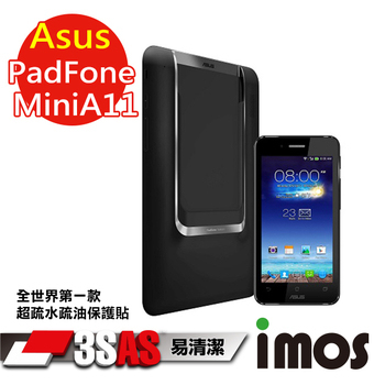 《TWMSP》★全世界第一款★iMOS Asus PadFone mini A11 一代平板 3SAS 防潑水 防指紋 疏油疏水 螢幕保護貼