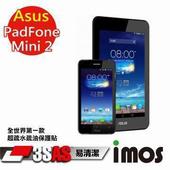 《TWMSP》★全世界第一款★iMOS 華碩 Asus PadFone mini 二代平板 3SAS 防潑水 防指紋 疏油疏水 螢幕保護貼