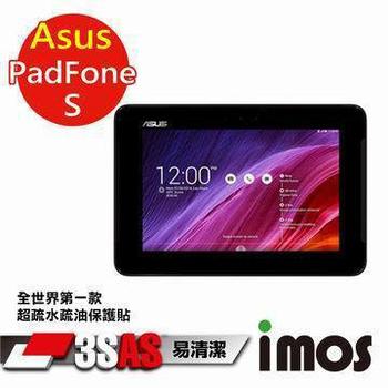 《TWMSP》★全世界第一款★iMOS 華碩 Asus PadFone S 平板 3SAS 防潑水 防指紋 疏油疏水 螢幕保護貼