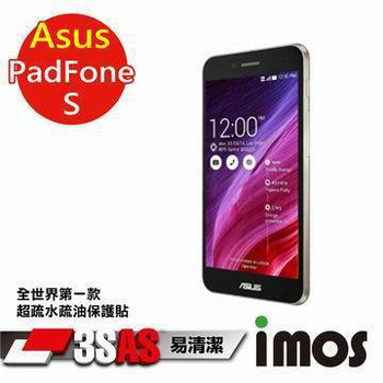 《TWMSP》★全世界第一款★iMOS 華碩 Asus PadFone S 變形手機 3SAS 防潑水 防指紋 疏油疏水 螢幕保護貼