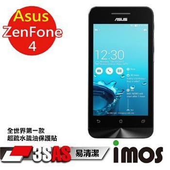 《TWMSP》★全世界第一款★iMOS 華碩 Asus Zenfone 4 3SAS 防潑水 防指紋 疏油疏水 螢幕保護貼