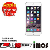 《TWMSP》★全世界第一款★iMOS Apple iPhone 6 Plus 5.5吋 3SAS 防潑水 防指紋 疏油疏水 螢幕保護貼