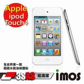 《TWMSP》★全世界第一款★iMOS Apple iPod Touch 4 3SAS 防潑水 防指紋 疏油疏水 螢幕保護貼