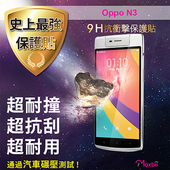 《TWMSP》★史上最強保護貼★ Moxbii Oppo N3 9H 抗衝擊 螢幕保護貼