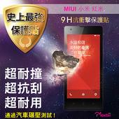 《TWMSP》★史上最強保護貼★ Moxbii MIUI 紅米 9H 抗衝擊 螢幕保護貼