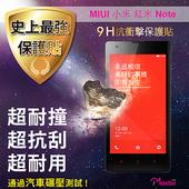 《TWMSP》★史上最強保護貼★ Moxbii MIUI 紅米 Note 9H 抗衝擊 螢幕保護貼