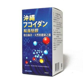 草本之家 日本沖繩褐藻糖膠100粒