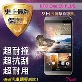 《TWMSP》★史上最強保護貼★ Moxbii HTC One E9 PLUS 9H 抗衝擊 螢幕保護貼